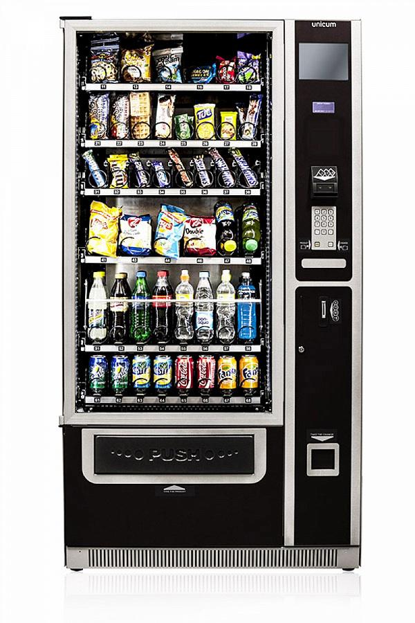 картинка автомат с шоколадом метров месте