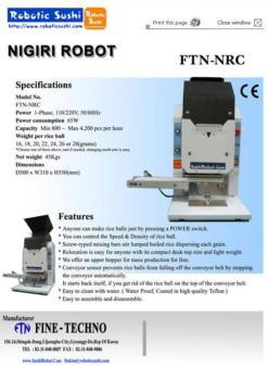 Робот для производства рисовой основы FTN-NRC - фото 1